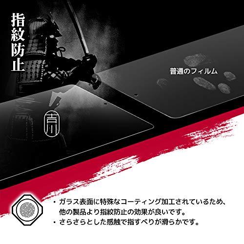 『吉川優品 Pad pro 10.5 / Air 2019 モデル 用 アンチグレアガラスフィルム ゲーム向け 液晶保護フィルム』の3枚目の画像