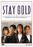 STAY GOLD[DVD]