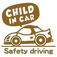 imoninn CHILD in car ステッカー 【シンプル版】 No.49 スポーツカー (ゴールドメタリック)