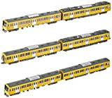 マイクロエース Nゲージ 西武3000系 国分寺線 6両セット A7695 鉄道模型 電車