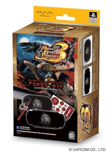 Monster Hunter Portable 3rd PSP (Accessory Set)