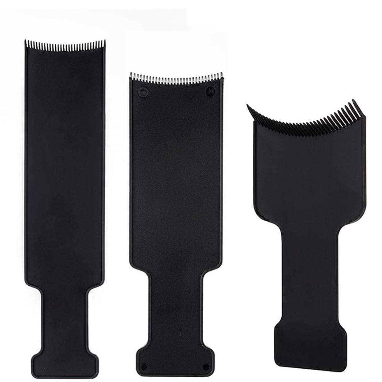 是正拘束振る舞いRedPeg 3ピース/セット実用ファッションヘアスタイリングアクセサリーツールプロの理髪ツールピックカラーボードドロップシッピング