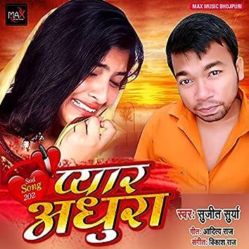 Pyar Adhura
