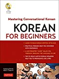 Amen, H: Korean for Beginners
