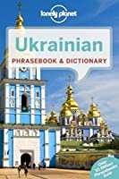 Lonely Planet Ukrainian Phrasebook & Dictionary by Lonely Planet Marko Pavlyshyn(2014-05-01)
