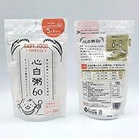 心白粥60 (チャック付スタンドパック) 富山県産コシヒカリを精米歩合60%まで磨いて「雑味」をカット!赤ちゃんがよろこぶベビーフードです。
