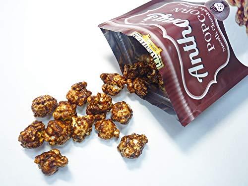旭製菓アンソニーズ(Anthony's)『ポップコーンチョコレート&アーモンド味45g』