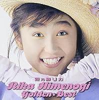 Golden Best by Rika Himenogi (2006-03-01)