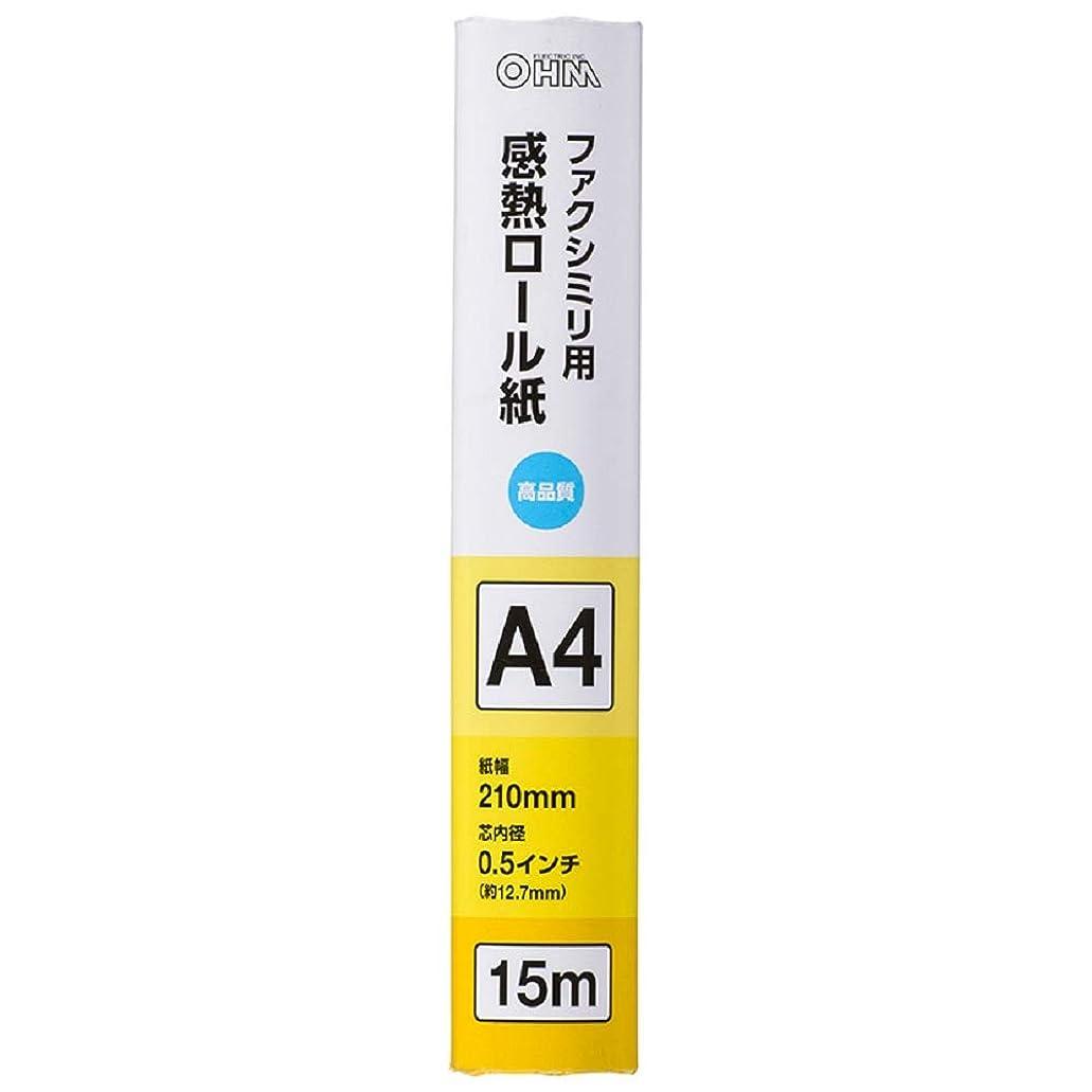 液化する徹底的にナットFAX用 感熱ロール紙 A4 15m 01-0727 OA-FTRA15