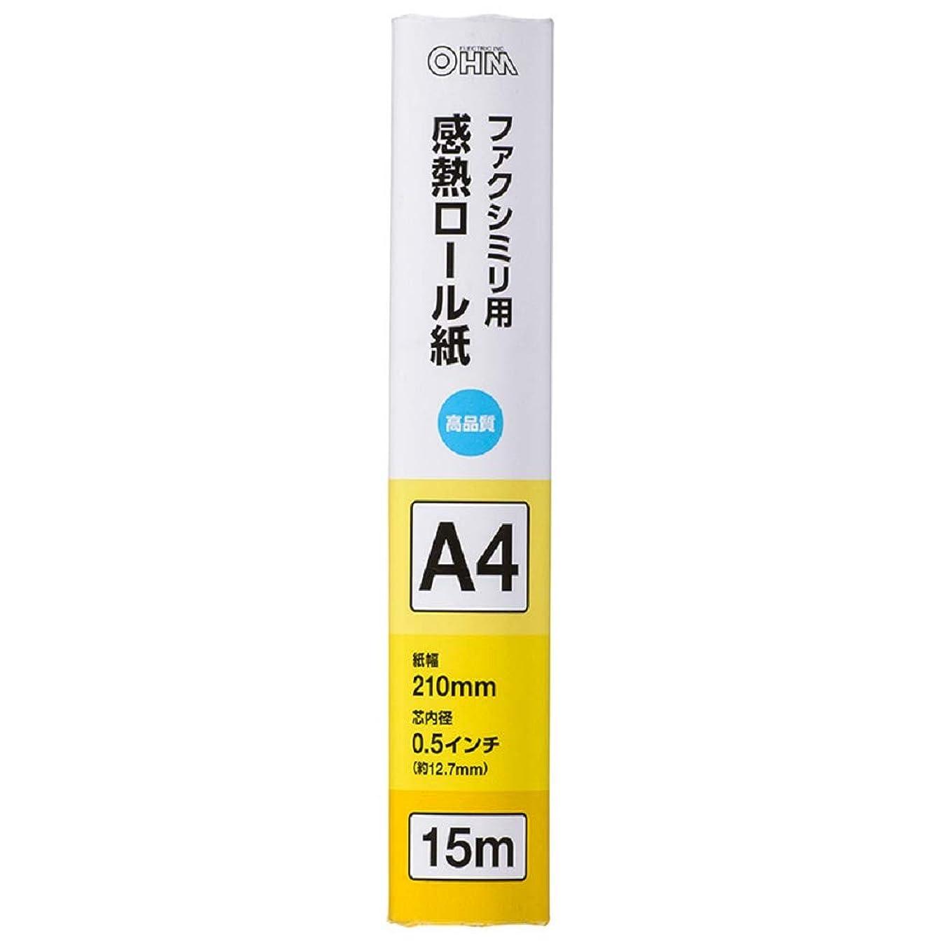 ロータリーアルファベットタイプライターFAX用 感熱ロール紙 A4 15m 01-0727 OA-FTRA15