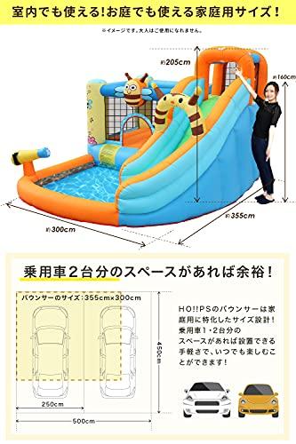 NEOLEADプール遊具トランポリンすべり台滑り台エアー遊具ウォータースライダー(ハチさん)