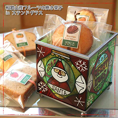 「ステンドグラス〜サンタとスノーマン」和歌山産フルーツの焼き菓子クリスマスギフトinキャンドルホルダー風ボックス