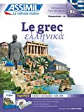 Le Grec Superpack (French and Greek Edition)