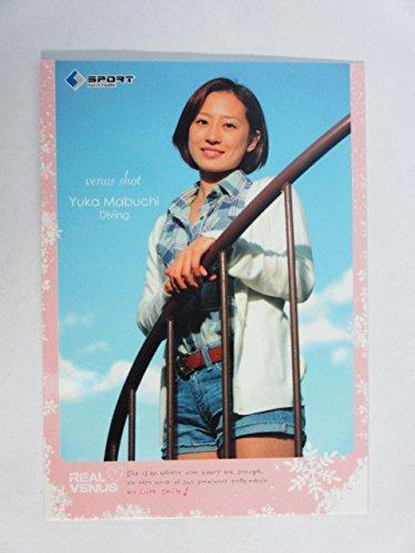BBM2013リアルヴィーナス【レギュラーカード】39馬淵優佳/飛び込み