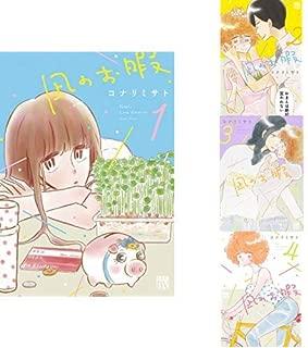 凪のお暇 1-4巻 新品セット (クーポン「BOOKSET」入力で+3%ポイント)
