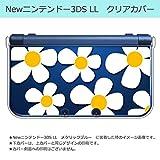sslink New ニンテンドー 3DS LL クリア ハード カバー デイジー(ホワイト) 花柄 レトロ フラワー