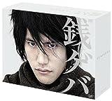 銭ゲバ DVD-BOX[DVD]