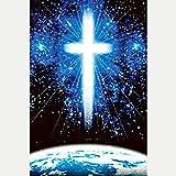 LZQZJD Rompecabezas para Adultos 4000 Piezas Rompecabezas De Madera Planeta Luz Sagrada Cruz Rompecabezas Decoraciones para El Hogar Y Regalos