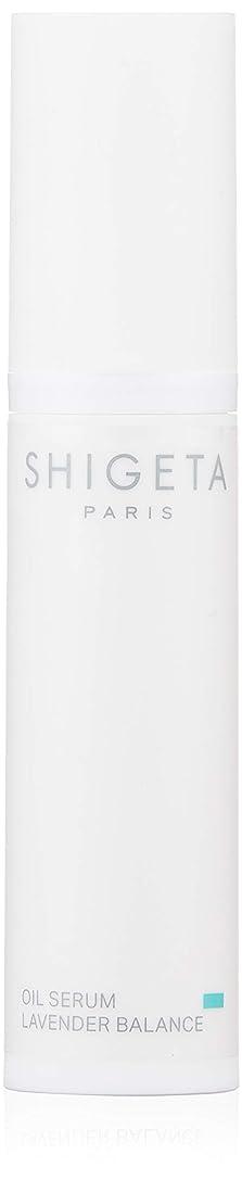授業料ワックス魅惑的なSHIGETA(シゲタ) バランシング オイルセラム 30ml