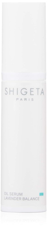 浮く取り戻す受信機SHIGETA(シゲタ) バランシング オイルセラム 30ml