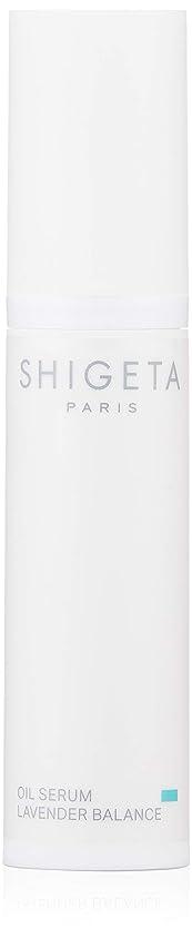 コンチネンタル報いる保守可能SHIGETA(シゲタ) バランシング オイルセラム 30ml