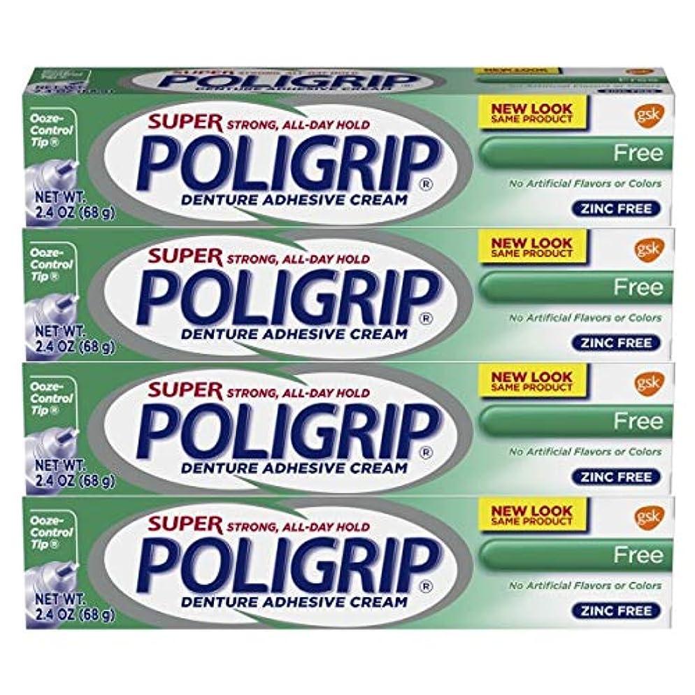 Super Poli-grip Original Formula Zinc Free Denture Adhesive Cream, 4 Count