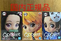 鬼滅の刃Qposket petit vol.1コンプセット 鬼滅の刃フィギュア