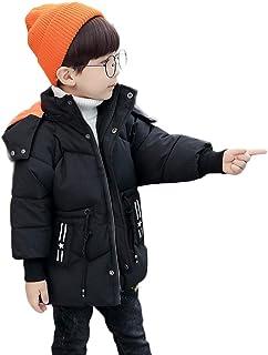 子供服 ダウンコート ダウンジャケット 中綿ジャケット 男の子 フード付き 耳付き 可愛い アウター キッズ 防寒 防風 冬 90-120cm