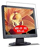 VacFun Anti Espia Protector de Pantalla, compatible con Acer AL1914 19' Display Monitor, Screen Protector Filtro de Privacidad Protectora(Not Cristal Templado) NEW Version