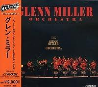 <COLEZO!>グレン・ミラー