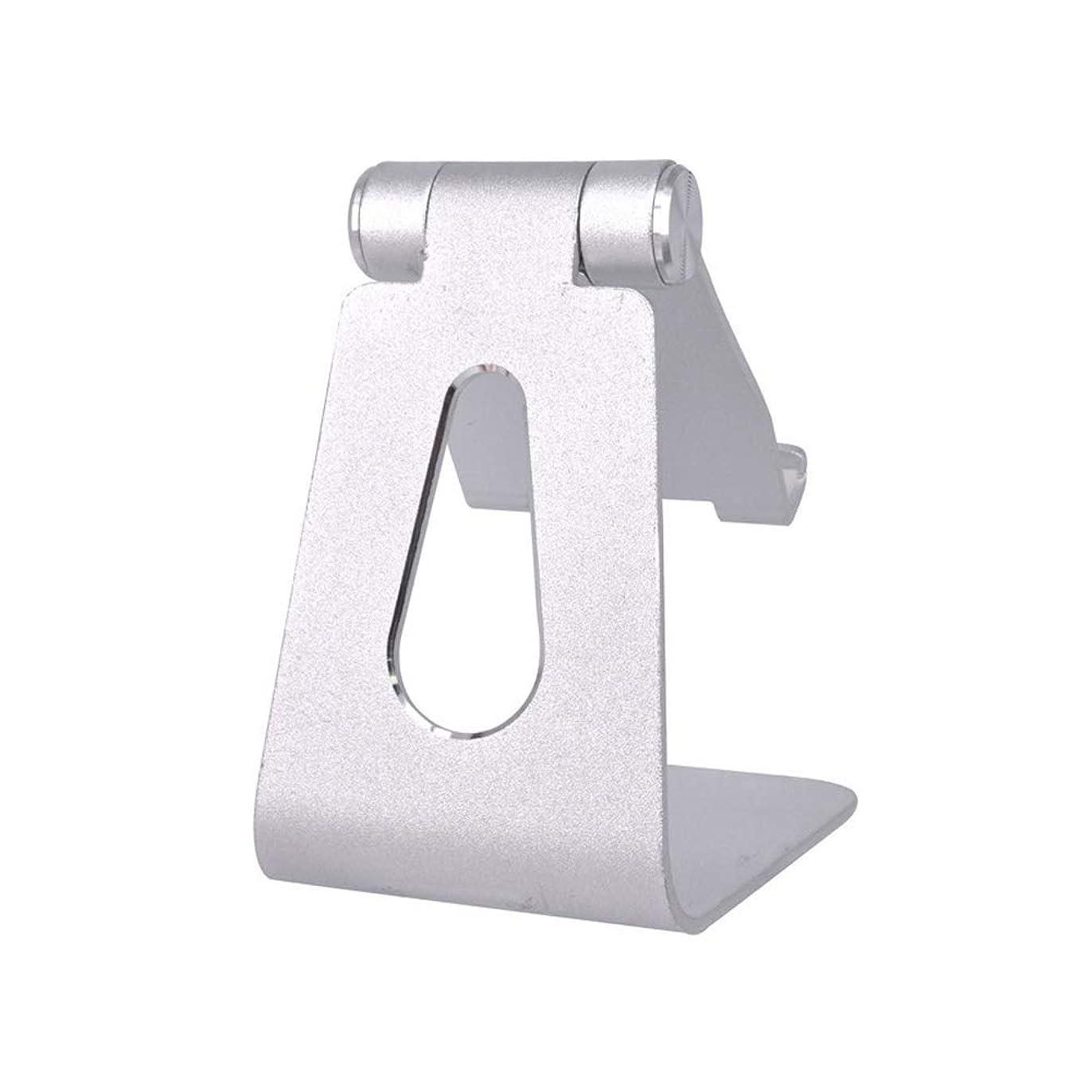 キャンバスボアデコラティブタブレット スタンド ホルダー 充電スタンド 折り畳み式 270°角度調整可能 卓上縦置きスタンド タブレット置き台 デスク台 iPhone 6/6 s/6 s plus/ipad mini シルバー