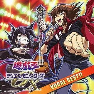 Yu-Gi-Oh! Duel Monsters Gx Voc