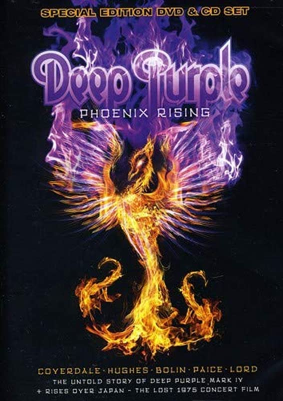 最初鋭くカップルPhoenix Rising, Special Edition DVD & CD Set [Import]