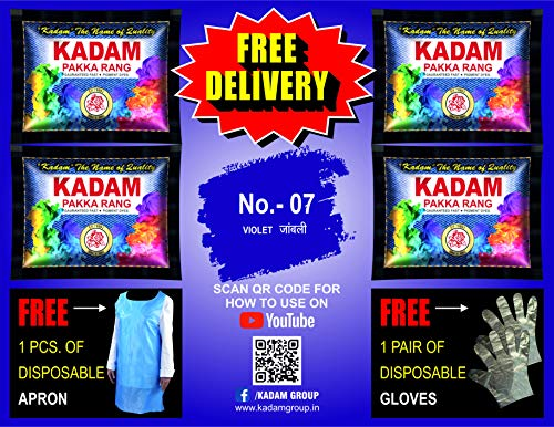 KADAM DISTRIBUTER'S Fabric Dyes Colours Pack of 10 Pouches (Shade 7 Violet)