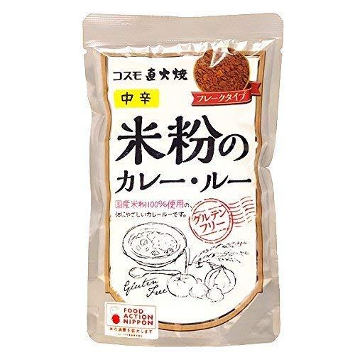 コスモ食品『コスモ直火焼 米粉のカレー・ルー 中辛』