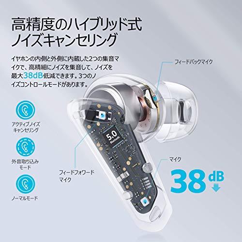 51sSd3V8eQL-ノイズキャンセリング機能付きの「EarFun Air Pro」をレビュー。手が届きやすいANC完全ワイヤレスイヤホン