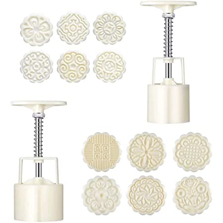 Global-store Cookie Moon Cake Mold Stamps Mid-Autumn Festival Hand-Pressure Moon Cake Mould with 12 Pcs Mode Pattern for 4 Sets