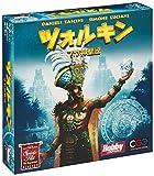 ワーカープレイスメントボードゲーム「ツォルキン:マヤ神聖暦」レビュー
