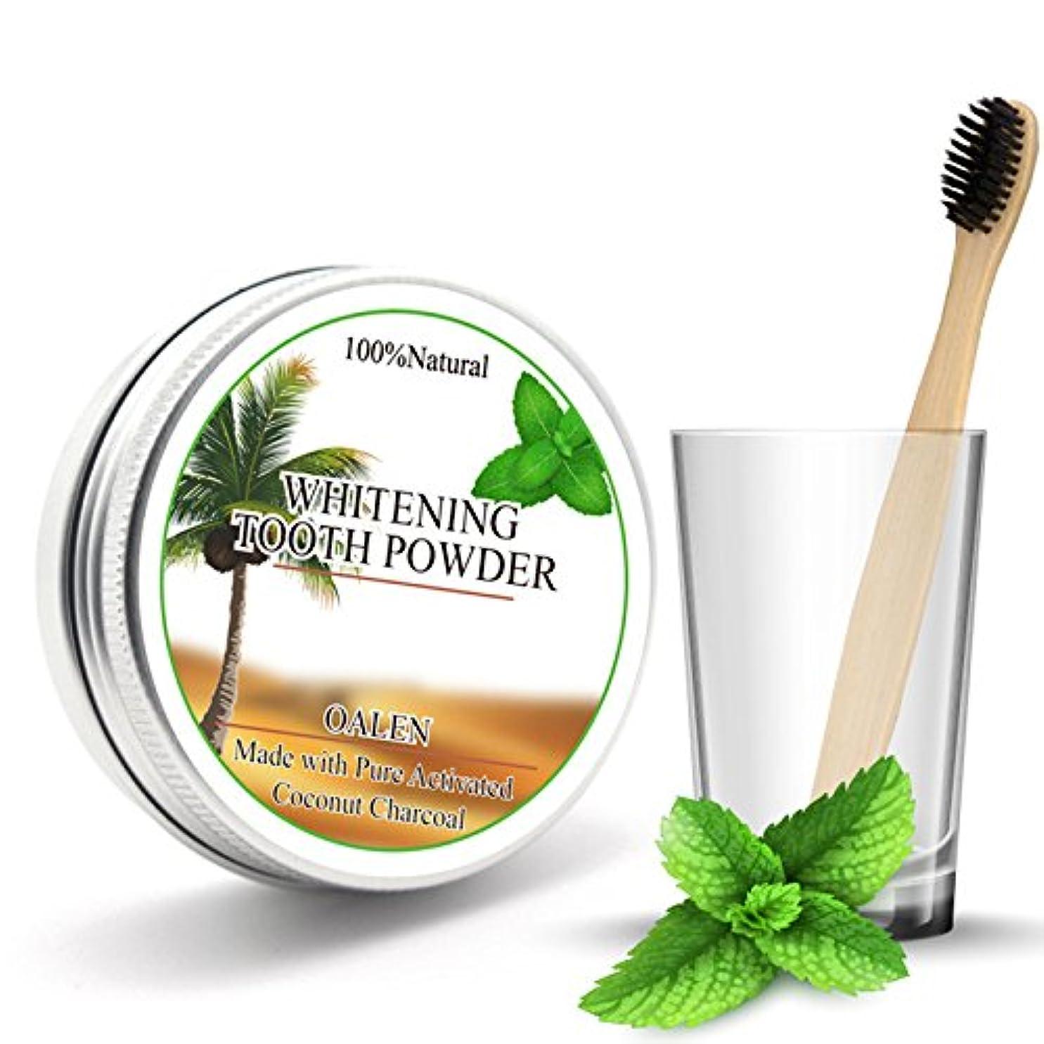 圧縮する北東ストリップLiebeye 歯 パウダー 歯ブラシ ホワイトニング 天然活性化 ココナッツ 炭の歯