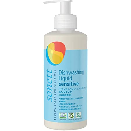 ソネット SONETT 食器用洗剤 オーガニック 無香料 ナチュラルウォッシュアップリキッド センシティブ 300ml