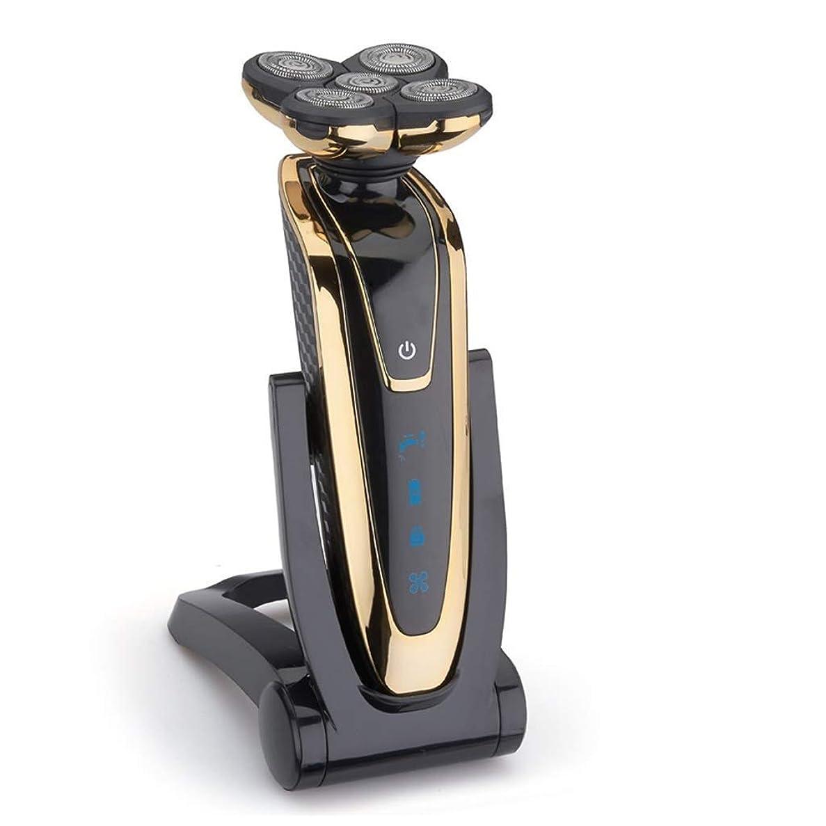 ポンプその他極めてBEIHUAN キット3D浮動ロータリーシェーバーコードレスバリカンあごひげ髪トリマー防水USBの充電式グルーミング男性のための電気かみそり (Color : Gold)