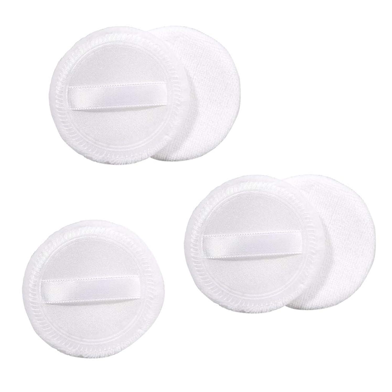 没頭する東ティモール組み合わせパウダーパフ クッションファンデーション 化粧スポンジ 再利用可能 5本セット 全3色 - ホワイト