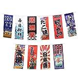 Baosity Japanese Style Bunting...