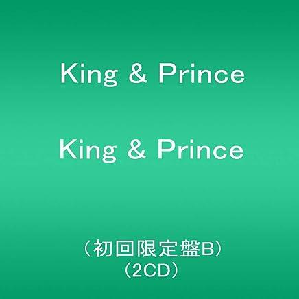 【初回封入特典あり】King & Prince(初回限定盤B)(2CD)(1stアルバム「King & Prince」発売記念キャンペーン 応募用シリアルナンバー封入)