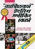 Rapidex English for Bangla Speakers