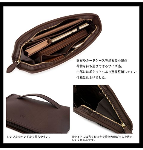 [タケオキクチ]セカンドバッグ709201アイビー【07】ネイビー