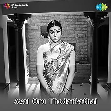 Aval Oru Thodarkathai (Original Motion Picture Soundtrack)
