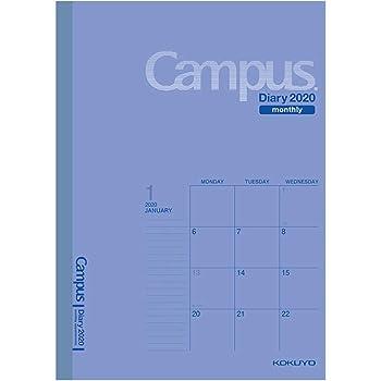 コクヨ キャンパスダイアリー 手帳 2020年 B5 マンスリー ブルー ニ-CMB-B5-20 2019年 12月始まり