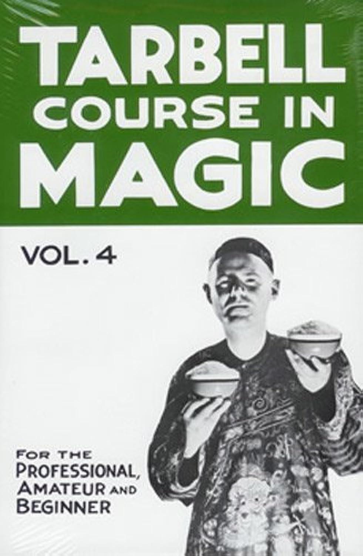 Loftus International Tarbell Magic Book (Volume 4) by Loftus International