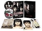 クロユリ団地 プレミアム・エディション(2枚組) [Blu-ray] image